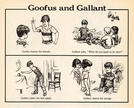 GoofusGallant_Oct1980[1]